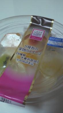 +++ りり☆Blog evolution +++ 広島在住OLの何かやらかしてる日記-2011071522360000.jpg