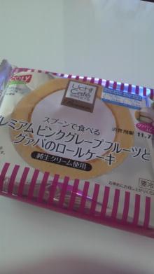 +++ りり☆Blog evolution +++ 広島在住OLの何かやらかしてる日記-2011071615560000.jpg