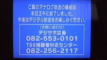 +++ りり☆Blog evolution +++ 広島在住OLの何かやらかしてる日記-2011072412010000.jpg