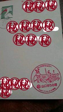 $+++ りり☆Blog evolution +++ 広島在住OLの何かやらかしてる日記-2011072512090000.jpg