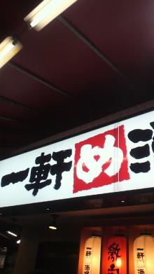 $+++ りり☆Blog evolution +++ 広島在住OLの何かやらかしてる日記-2011072721280000.jpg
