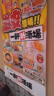 +++ りり☆Blog evolution +++ 広島在住OLの何かやらかしてる日記-2011072718290000.jpg