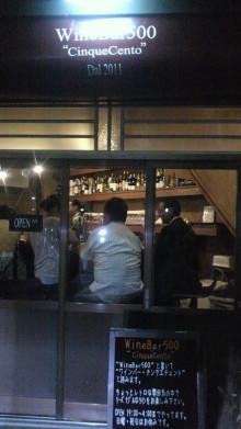 $+++ りり☆Blog evolution +++ 広島在住OLの何かやらかしてる日記-2011072721390000.jpg