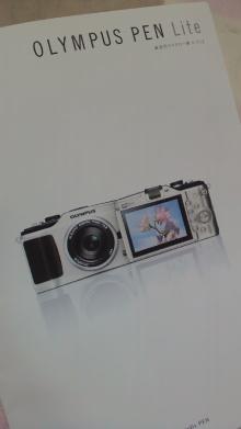 $+++ りり☆Blog evolution +++ 広島在住OLの何かやらかしてる日記-2011072923320000.jpg