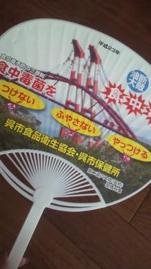 $+++ りり☆Blog evolution +++ 広島在住OLの何かやらかしてる日記-2011073112330000.jpg