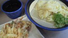 +++ りり☆Blog evolution +++ 広島在住OLの何かやらかしてる日記-2011073114120000.jpg