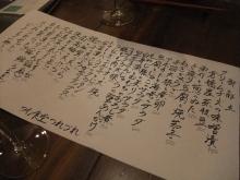 +++ りり☆Blog evolution +++ 広島在住OLの何かやらかしてる日記-20110803_009.jpg