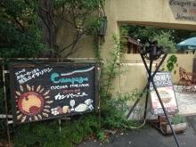 +++ りり☆Blog evolution +++ 広島在住OLの何かやらかしてる日記-20110806_002.jpg