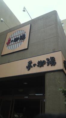 $+++ りり☆Blog evolution +++ 広島在住OLの何かやらかしてる日記-2011080714160000.jpg
