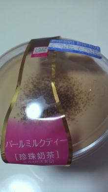 +++ りり☆Blog evolution +++ 広島在住OLの何かやらかしてる日記-2011072221480000.jpg