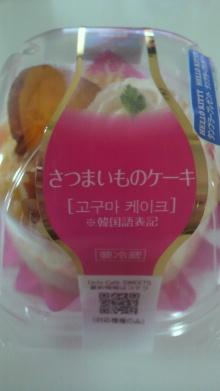 +++ りり☆Blog evolution +++ 広島在住OLの何かやらかしてる日記-2011072316530000.jpg
