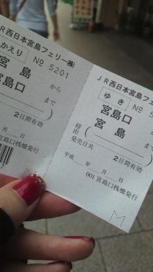 +++ りり☆Blog evolution +++ 広島在住OLの何かやらかしてる日記-2011081412490000.jpg