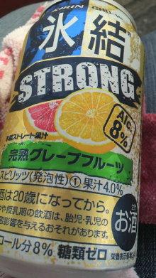 +++ りり☆Blog evolution +++ 広島在住OLの何かやらかしてる日記-2011081413200000.jpg