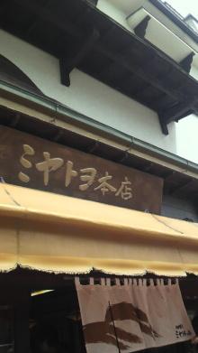 +++ りり☆Blog evolution +++ 広島在住OLの何かやらかしてる日記-2011081414100000.jpg