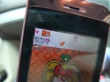 +++ りり☆Blog evolution +++ 広島在住OLの何かやらかしてる日記-20110815_002.jpg