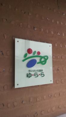 $+++ りり☆Blog evolution +++ 広島在住OLの何かやらかしてる日記-2011081513360000.jpg