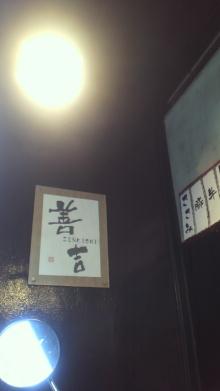 +++ りり☆Blog evolution +++ 広島在住OLの何かやらかしてる日記-2011081718200000.jpg