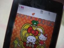 +++ りり☆Blog evolution +++ 広島在住OLの何かやらかしてる日記-20110827_000.jpg