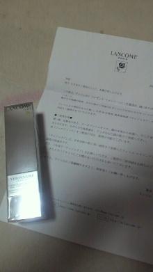 $+++ りり☆Blog evolution +++ 広島在住OLの何かやらかしてる日記-2011090721400000.jpg