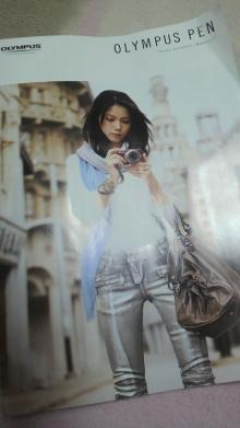 $+++ りり☆Blog evolution +++ 広島在住OLの何かやらかしてる日記-2011091120590000.jpg