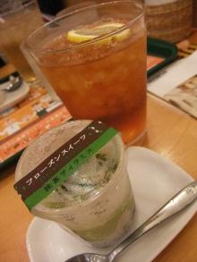 $+++ りり☆Blog evolution +++ 広島在住OLの何かやらかしてる日記-20110911_005.jpg