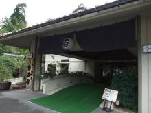 +++ りり☆Blog evolution +++ 広島在住OLの何かやらかしてる日記-DSCF2078.JPG
