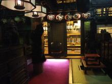+++ りり☆Blog evolution +++ 広島在住OLの何かやらかしてる日記-DSCF2126.JPG