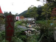 +++ りり☆Blog evolution +++ 広島在住OLの何かやらかしてる日記-DSCF2133.JPG