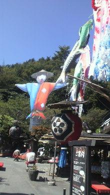 $+++ りり☆Blog evolution +++ 広島在住OLの何かやらかしてる日記-2011092311030000.jpg