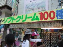 +++ りり☆Blog evolution +++ 広島在住OLの何かやらかしてる日記-DSCF2165.JPG