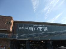 +++ りり☆Blog evolution +++ 広島在住OLの何かやらかしてる日記-DSCF2209.JPG