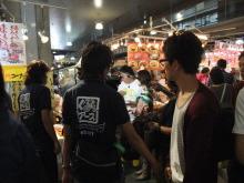 +++ りり☆Blog evolution +++ 広島在住OLの何かやらかしてる日記-DSCF2213.JPG