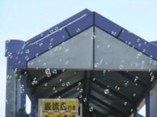 +++ りり☆Blog evolution +++ 広島在住OLの何かやらかしてる日記-DSCF2203.JPG