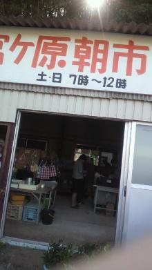 +++ りり☆Blog evolution +++ 広島在住OLの何かやらかしてる日記-2011092509270000.jpg