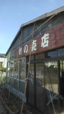 +++ りり☆Blog evolution +++ 広島在住OLの何かやらかしてる日記-2011092509380000.jpg