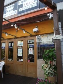 $+++ りり☆Blog evolution +++ 広島在住OLの何かやらかしてる日記-DSCF2329.JPG