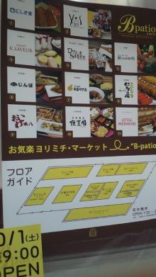 +++ りり☆Blog evolution +++ 広島在住OLの何かやらかしてる日記-2011093014340000.jpg