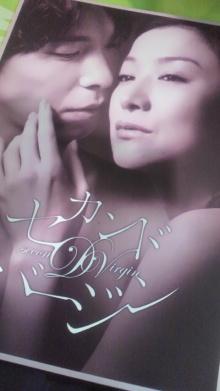 $+++ りり☆Blog evolution +++ 広島在住OLの何かやらかしてる日記-2011093010520001.jpg