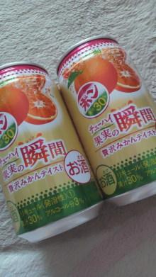 $+++ りり☆Blog evolution +++ 広島在住OLの何かやらかしてる日記-2011091011090000.jpg