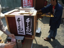 +++ りり☆Blog evolution +++ 広島在住OLの何かやらかしてる日記-DSCF2387.JPG