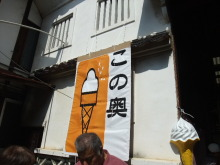 +++ りり☆Blog evolution +++ 広島在住OLの何かやらかしてる日記-DSCF2398.JPG