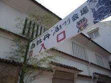 +++ りり☆Blog evolution +++ 広島在住OLの何かやらかしてる日記-DSCF2401.JPG