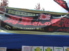 +++ りり☆Blog evolution +++ 広島在住OLの何かやらかしてる日記-DSCF2404.JPG