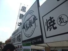 +++ りり☆Blog evolution +++ 広島在住OLの何かやらかしてる日記-DSCF2406.JPG
