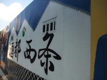 +++ りり☆Blog evolution +++ 広島在住OLの何かやらかしてる日記-DSCF2414.JPG