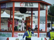 +++ りり☆Blog evolution +++ 広島在住OLの何かやらかしてる日記-DSCF2415.JPG