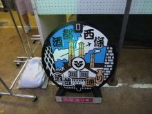 +++ りり☆Blog evolution +++ 広島在住OLの何かやらかしてる日記-DSCF2424.JPG