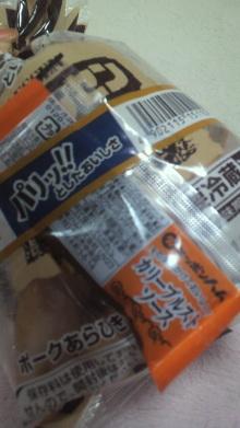 +++ りり☆Blog evolution +++ 広島在住OLの何かやらかしてる日記-2011101301090000.jpg
