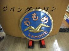 +++ りり☆Blog evolution +++ 広島在住OLの何かやらかしてる日記-DSCF2442.JPG