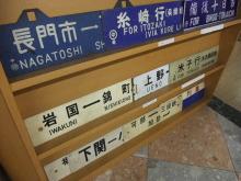 +++ りり☆Blog evolution +++ 広島在住OLの何かやらかしてる日記-DSCF2454.JPG